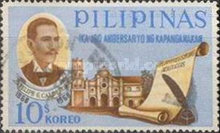 [The 100th Anniversary of the Birth of Felipe G. Calderon (Lawyer and Author of Malolos Constitution), Typ ACO1]