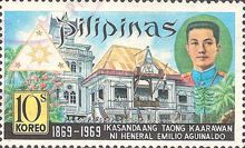 [The 100th Anniversary of the Birth of President Amilio Aguinaldo, 1869-1964, Typ ADC1]
