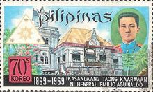 [The 100th Anniversary of the Birth of President Amilio Aguinaldo, 1869-1964, Typ ADC3]