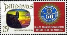 [The 50th Anniversary of Manila Rotary Club, Typ ADE]