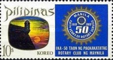 [The 50th Anniversary of Manila Rotary Club, Typ ADF]