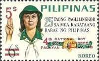 [The 4th National Boy Scout Jamboree, Palayan City - Issue of 1966 Overprinted