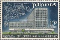 [Inauguration of Philippines Development Bank - Makati, Rizal, Typ ADX1]