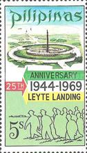 [The 25th Anniversary of U.S. Forces' Landing on Leyte, Typ AED1]