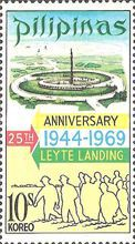 [The 25th Anniversary of U.S. Forces' Landing on Leyte, Typ AED2]