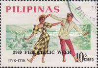 [Philatelic Week - Issues of 1963 (Folk Dances) Overprinted