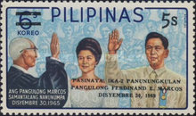 [The 2nd-term Inauguration of President Marcos - Issue of 1966 Overprinted and Surcharged, Typ AEK]