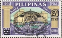 [University Presidents' World Congress, Manila -  Overprinted
