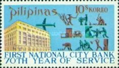 [The 70th Anniversary of First National City Bank, Typ AGP1]