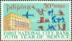 [The 70th Anniversary of First National City Bank, Typ AGP2]