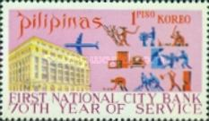 [The 70th Anniversary of First National City Bank, Typ AGP3]