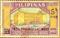 [Philatelic Week - Overprinted