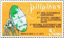 [The 6th Asian Electronics Conference, Manila (1971) and Related Events, Typ AGT1]