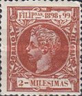 [King Alfonso XIII - New Design & Values, Typ AH1]