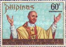[The 1st Anniversary of Pope Paul's Visit to Philippines, Typ AHT3]