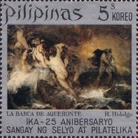 [The 25th Anniversary of Stamps and Philatelic Division, Philippines Bureau of Posts - Filipino Paintings, Typ AHX]