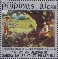 [The 25th Anniversary of Stamps and Philatelic Division, Philippines Bureau of Posts - Filipino Paintings, Typ AHY]