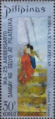 [The 25th Anniversary of Stamps and Philatelic Division, Philippines Bureau of Posts - Filipino Paintings, Typ AHZ]