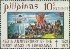 [The 450th Anniversary of 1st Mass in Limasawa (1971), Typ AID1]