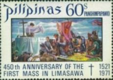 [The 450th Anniversary of 1st Mass in Limasawa (1971), Typ AID2]