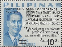 [Asia-Pacific Scout Conference, Manila - Issues of 1963 and 1965 Overprinted