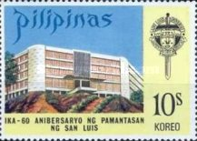 [The 60th Anniversary of St. Louis University, Baguio City, Typ AIU2]