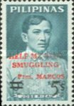 [President Marcos's Anti-smuggling Campaign - Issue of 1966 Surcharged 5s, Typ AJB]
