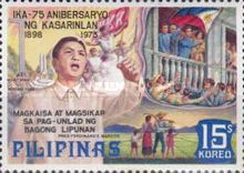 [The 75th Anniversary of Philippine Independence, Typ AJD1]