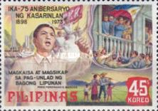 [The 75th Anniversary of Philippine Independence, Typ AJD2]