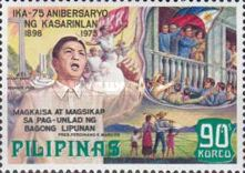 [The 75th Anniversary of Philippine Independence, Typ AJD3]