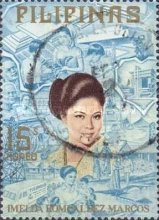 [Projects Inaugurated by Sra Imelda Marcos, Typ AJH1]