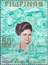 [Projects Inaugurated by Sra Imelda Marcos, Typ AJH2]
