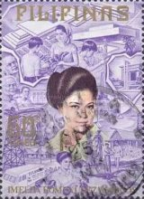 [Projects Inaugurated by Sra Imelda Marcos, Typ AJH3]