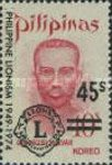 [The 25th Anniversary of Philippine