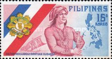[Sultan Kudarat of Mindanao Commemoration, Typ AKE]