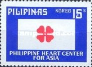 [Inauguration of Philippine Heart Centre for Asia, Quezon City, Typ AKH1]