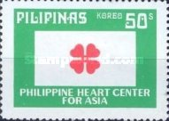 [Inauguration of Philippine Heart Centre for Asia, Quezon City, Typ AKH2]