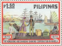 [The 100th Anniversary of Hong Kong and Shanghai Banking Corporation's Service in the Philippines, Typ AKZ]