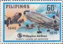 [The 30th Anniversary of Philippines Airlines (PAL), type ALL1]