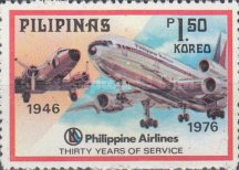 [The 30th Anniversary of Philippines Airlines (PAL), type ALL2]
