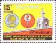 [The 50th Anniversary of Colleges of Education and Science, Saint Thomas's University, type ALQ]