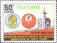 [The 50th Anniversary of Colleges of Education and Science, Saint Thomas's University, type ALR]
