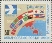 [The 15th Anniversary of Asian-Oceanic Postal Union, Typ AMF]