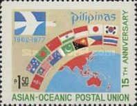 [The 15th Anniversary of Asian-Oceanic Postal Union, Typ AMG]
