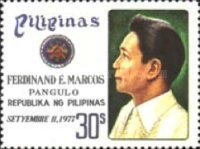 [The 60th Anniversary of the Birth of President Marcos, 1917-1989, Typ AMN1]
