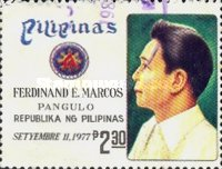 [The 60th Anniversary of the Birth of President Marcos, 1917-1989, Typ AMN2]