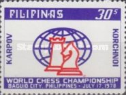 [World Chess Championship, Baguio City, Typ AMT1]