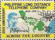 [The 50th Anniversary of Philippine Long Distance Telephone Company, Typ AND]