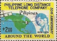 [The 50th Anniversary of Philippine Long Distance Telephone Company, Typ ANE]