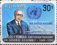 [The 80th Anniversary of Carlos P. Romulo (1st Asian President of U.N. General Assembly), Typ ANQ1]